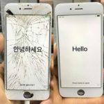 Afyon Telefon Tamiri | Afyon Telefon Ekran Değişim